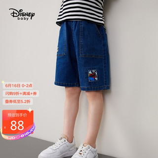 Disney 迪士尼 童装儿童男童牛仔裤洋气宽松透气外出休闲五分中短裤子2021夏 DB121AA82 牛仔蓝 130
