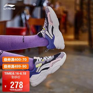 LI-NING 李宁 女鞋低帮运动时尚系列女子经典休闲运动鞋AGCR086华晨宇心选