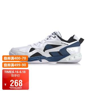 LI-NING 李宁 羽毛球鞋男子防滑耐磨羽毛球训练鞋AYTN003