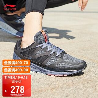 LI-NING 李宁 运动鞋男鞋跑步鞋运动跑鞋一体织透气旅游鞋光速减震运动休闲鞋子ARHM117
