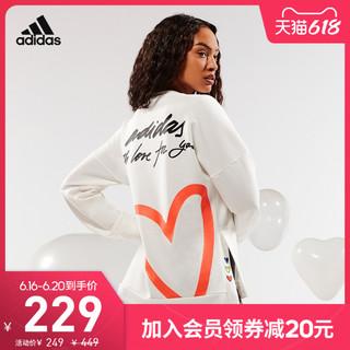 adidas 阿迪达斯 官网adidas CREW W女装训练运动卫衣套头衫H67195 H67196
