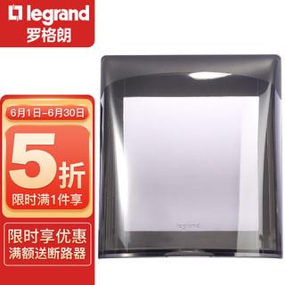 TCL-legrand TCL-罗格朗 罗格朗开关插座防水盒  灰色透明防水盒X223DV