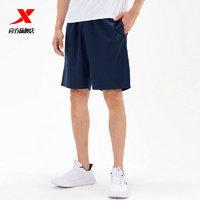 XTEP 特步 882229619190 男款运动短裤