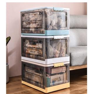 三笠 大号收纳箱子塑料可折叠透明书箱家用衣服零食书本玩具储物整理箱 白色一个装 折叠收纳箱 /50L