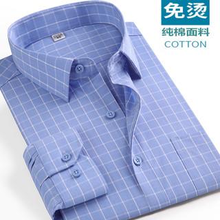男士纯棉免烫商务长袖衬衫中年加肥加大码宽松加大号全棉短袖衬衣