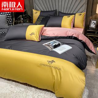 Nan ji ren 南极人 NanJiren)家纺 刺绣全棉四件套纯棉床品套件 床上用品纯棉被套床单枕套
