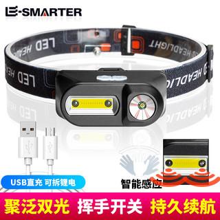 E-SMARTER 头灯强光充电远射超亮长续航18650锂电池头戴式照明灯夜钓鱼专用
