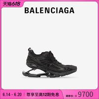 BALENCIAGA 巴黎世家 21夏季新品X-PANDER男士尼龙悬浮鞋跟运动鞋