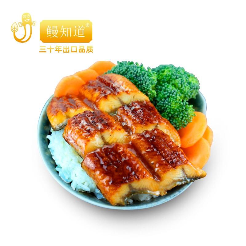 鳗鱼蒲烧120g段装*8件+蒲烧鳗鱼丁80g(低至11.4元/件,可配国产虾仁等)