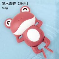 BEL 博尔樂 游泳青蛙发条玩具