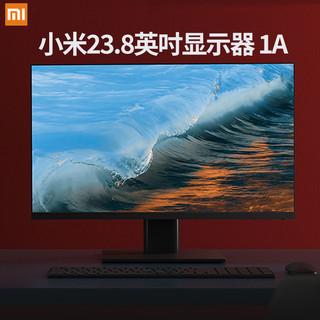 小米23.8吋显示器高清液晶电脑IPS显示屏幕办公游戏三微边低蓝光