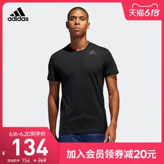 adidas 阿迪达斯 官网 adidas 男装夏季训练运动短袖T恤FL4309 FL4310