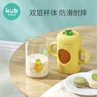 16日0点:kub 可优比 儿童硅胶套玻璃杯