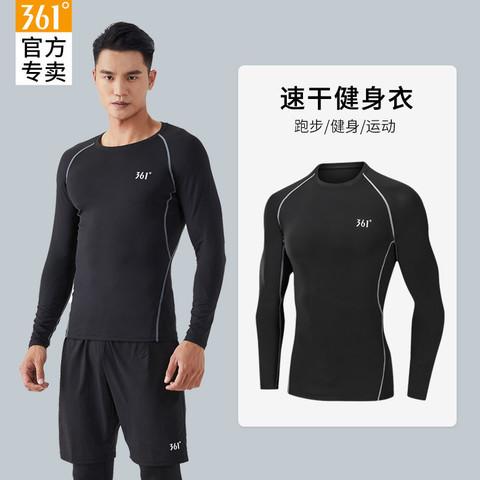 361° 紧身衣男速干衣服男跑步高弹长袖运动服套装健身房上衣训练服
