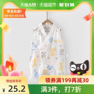 Tong Tai 童泰 夏新生儿蛤衣0-1岁男女宝宝纯棉无袖连体衣闭裆爬服