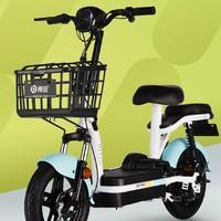 哈啰棒途 小旋风 TDT-156Z 新国标电动自行车