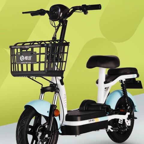 88VIP:哈啰棒途 小旋风 TDT-156Z 新国标电动自行车