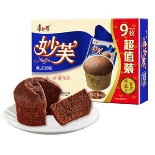 有券的上 : 康师傅 妙芙蛋糕巧克力味   432g