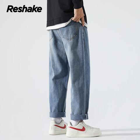 Reshake牛仔裤男夏季薄款裤子宽松百搭潮流直筒阔腿休闲裤LFK963A