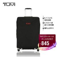 TUMI 途明 Travel Access.系列 男士/中性商务旅行高端时尚拉杆箱保护罩 0111368D 黑色 适用22英寸