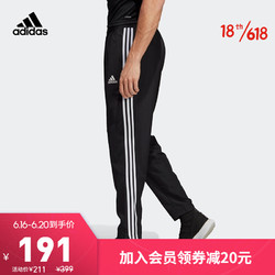 adidas Originals 阿迪达斯官网 adidas TIRO19 WOV PNT 男装足球运动长裤D95951 黑色/白 A/M(175/80A)