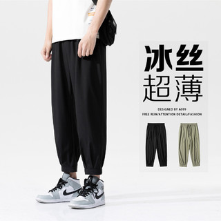 PAL ONGACO 柏朗亚高 男裤夏季薄款休闲宽松垂感束脚长裤速干潮流运动裤男