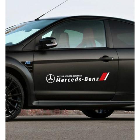 子浩 奔驰C级C63贴纸C200LE级E63CLA级改装饰车贴纸车身拉花刮痕门贴花 奔驰白色一对(75×9.5)车门对贴