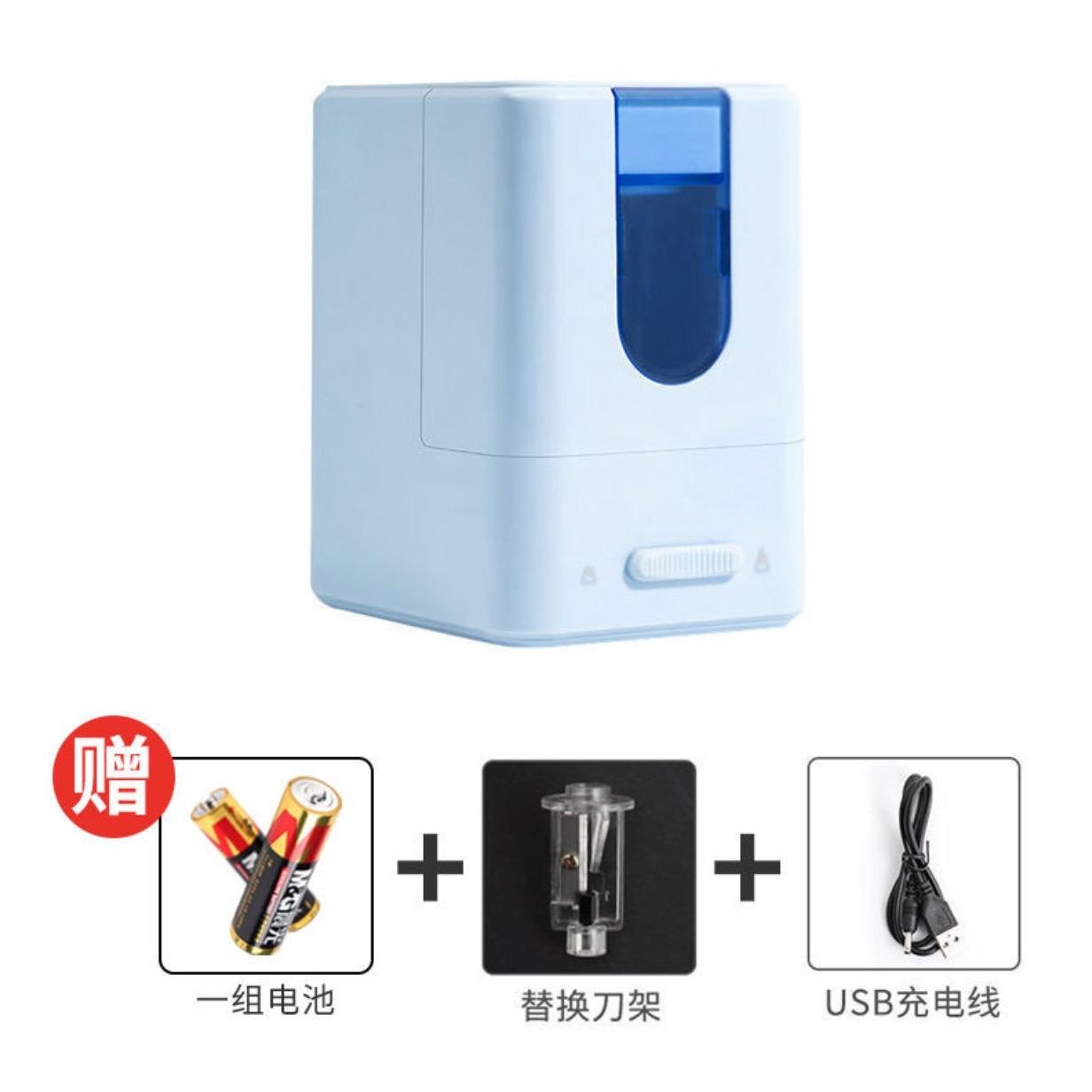 M&G 晨光 APS906A5 电动削笔机 蓝色 送电池+刀架+充电线