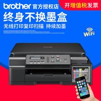 Brother 兄弟 DCP-T520W T420W彩色喷墨多功能打印机复印一体机扫描办公家用照片幼儿园学生资料小型无线墨仓式连供