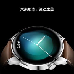 HUAWEI 华为 Huawei/华为 Watch3智能手表棕色真皮皮带