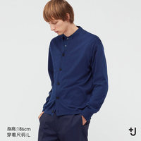 16日0点:UNIQLO 优衣库 +J系列 437813 V领针织开衫