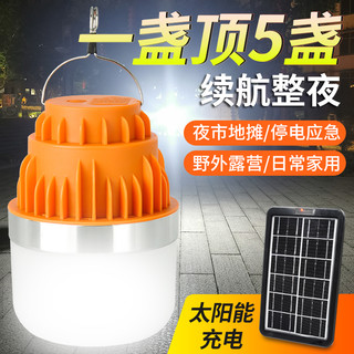 THERM-A-REST 露营灯超长续航led充电户外照明超亮家用应急灯野营地挂式帐篷灯