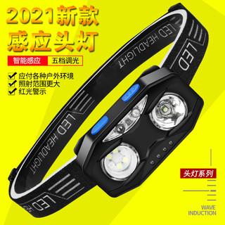 ShineFire shienfire感应头灯强光夜钓专用充电户外超亮LED头戴式超轻小号型
