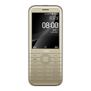 NOKIA 诺基亚 Nokia) 8000 4G移动联通电信 金色 端午节父亲节礼物 双卡双待 wifi热点备用手机 老人手机 学生手机