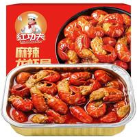 红功夫 国产麻辣小龙虾尾 250g