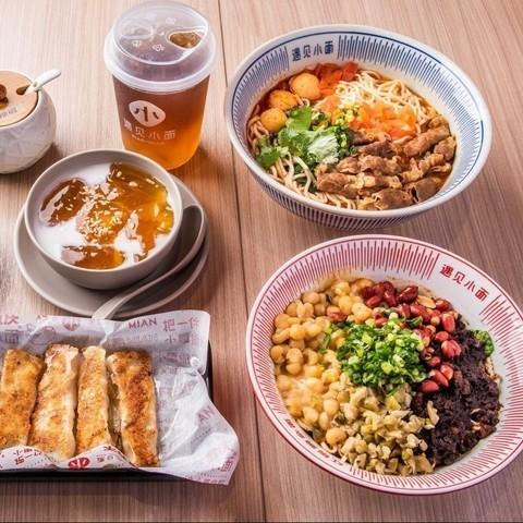 上海美食推荐:这碗月销10W+的豌杂面不要错过!上海/南京/无锡11店通用,遇见小面单人餐