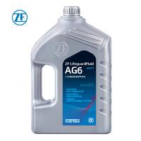ZF 采埃孚 AG6 自动变速箱油 12L