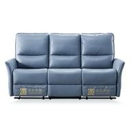 16日0点:ZUOYOU 左右家私 5058 科技布功能沙发 三人位