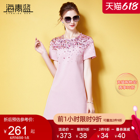 CYANINE SEA 海青蓝 甜美连衣裙修身2021春夏季新款气质女装时尚亮片a字短裙子
