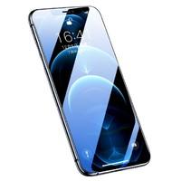 GOBK 全屏高清 iPhone手机 钢化膜