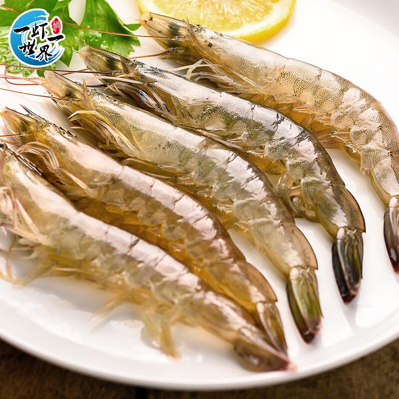 一虾一世界 国产青虾 4斤装
