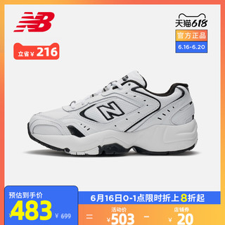 new balance New Balance NB官方正品女鞋452系列WX452SB复古运动休闲老爹鞋