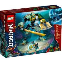 LEGO 乐高 幻影忍者系列 71750 劳埃德的水下机甲