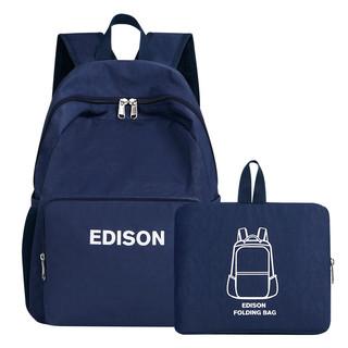 EDISON 爱迪生 Edison)休闲运动包轻便防泼水折叠包户外运动徒步双肩包旅行收纳皮肤包便携小背包 zp01-1 宝蓝色