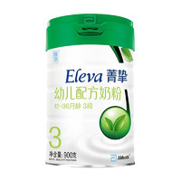 Abbott 雅培 菁挚 幼儿配方奶粉 3段 900g