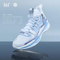 361° 阿隆戈登AG1 ProX三体联名 冰刀 男士篮球鞋