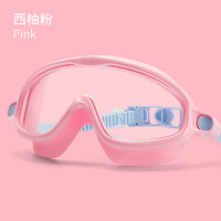 YUKE 羽克 儿童专业游泳眼镜