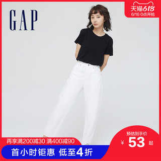 Gap 盖璞 女装纯棉休闲黑色显瘦短袖T恤795346夏季2021新款女士修身上衣