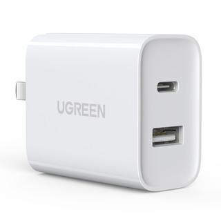 UGREEN 绿联 iPhone12pro充电器pd快充30W双口适用于苹果11max手机ipad通用typec多口孔20W18快速数据线一套装usb插头