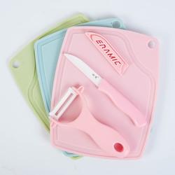 利瓷 陶瓷刀水果刀便携式瓜果刀家用学生辅食刀具小菜板套装第二件半价